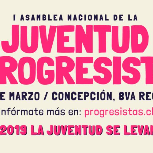 I Asamblea Nacional de la Juventud Progresista