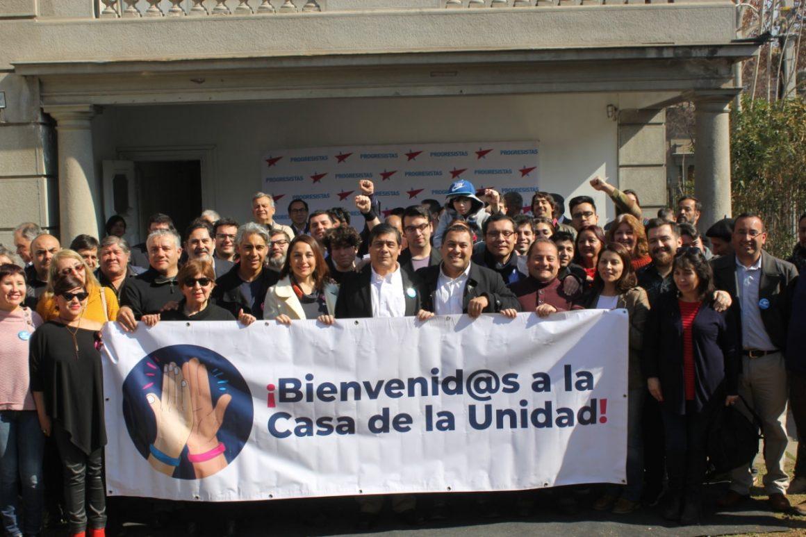 Partido Progresista crece sumando a la Izquierda Ciudadana a sus filas